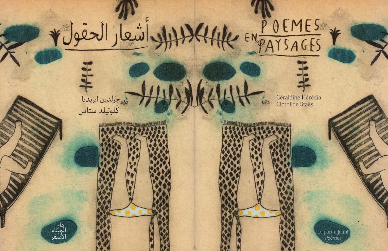 Vernissage de l'exposition «Poèmes en paysages»